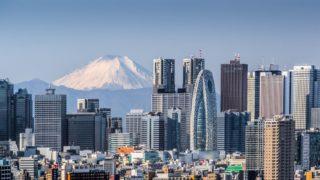 Blog-Mala-de-Viagem-toquio